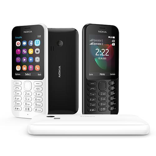 Nokia 222 dual sim black технические характеристики - 4cc